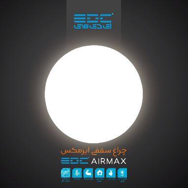چراغ سقفى ایرمکس گرد توکار 10 وات