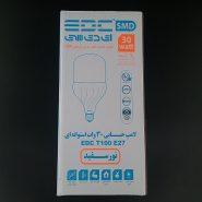 جعبه لامپ ال ای دی استوانه ای 30 وات ای دی سی